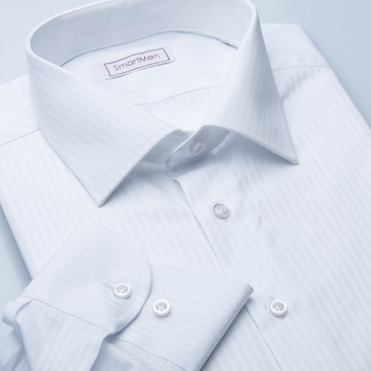 a18cf0748a19 Pánska košeľa biela Elegancia Slim prúžok