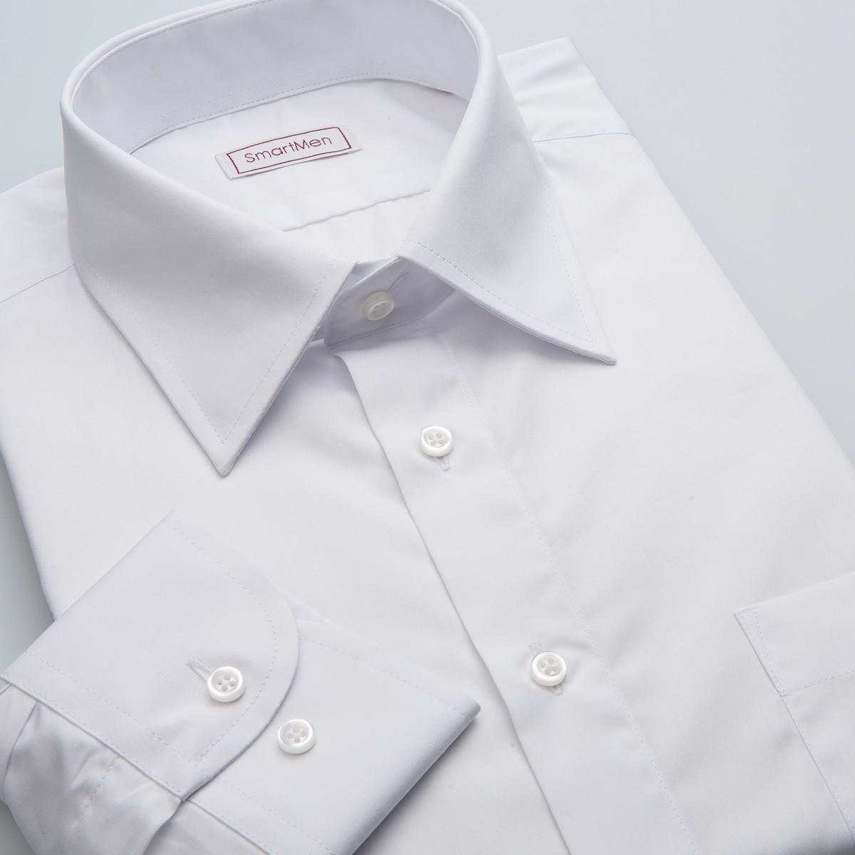 953d82fef826 Pánska luxusná košeľa biela Poplin Slim Fit Easy Care
